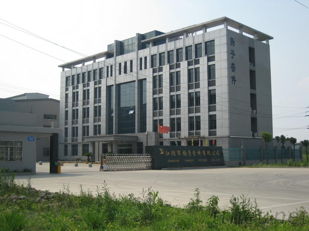 Jiangyin Yangzi Pipe Fitting Co., Ltd.