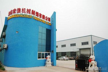 Rudong Hongxin Machinery Co., Ltd
