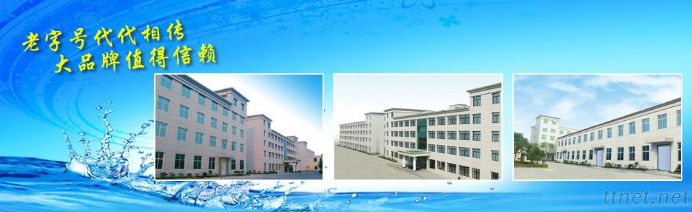 Hangzhou Dongnan Chemical Industrial Co.,Ltd.