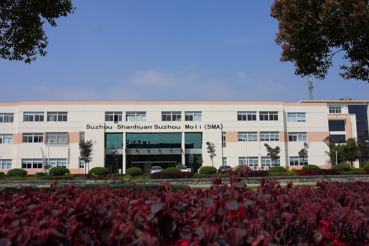 Suzhou Moli Automatic Control Technology Co., Ltd