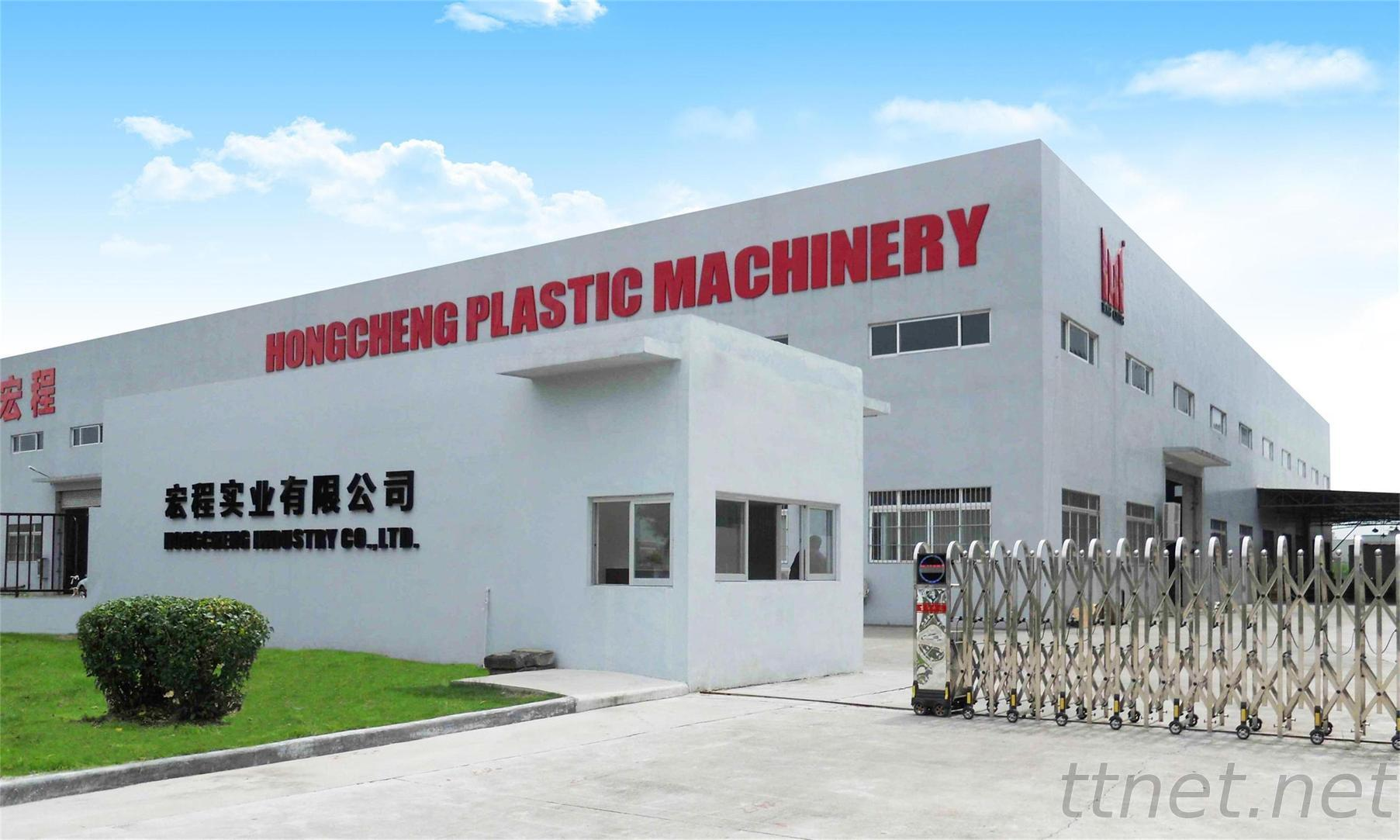 Foshan Hongcheng Industry Co., Ltd.