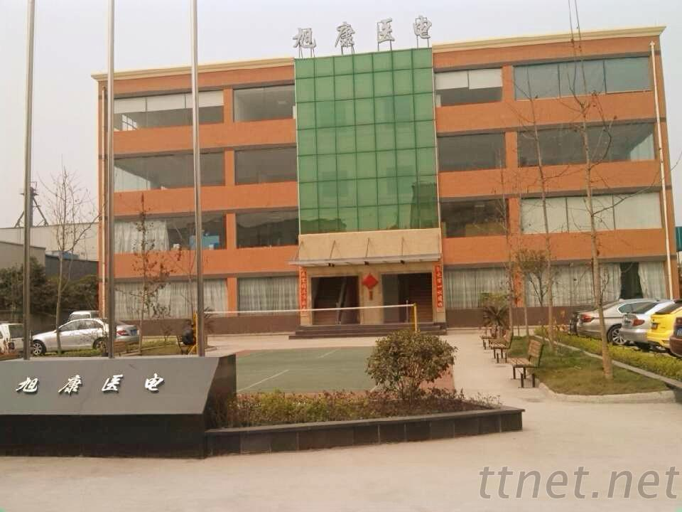 SIchuan Xukang Medical Electrical Appliances Co.,Ltd