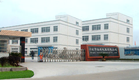 Ningbo Kitchen Appliance Co., Ltd.