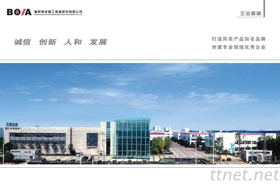 Boya Precision Industrial Equipments CO., LTD