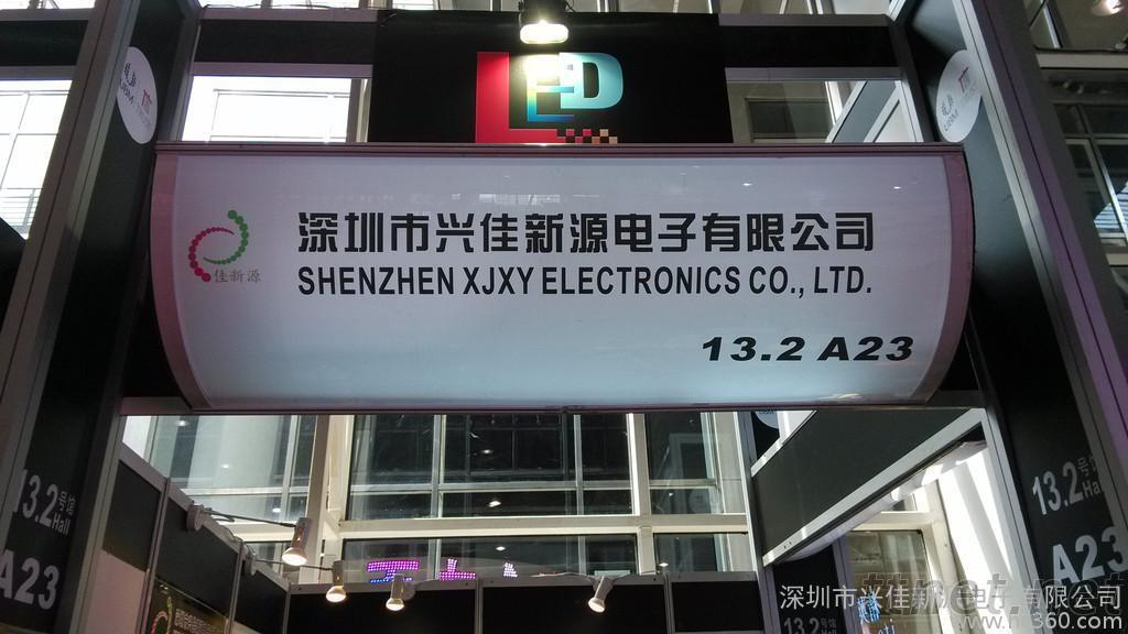 Shenzhen XJXY Electroic Co., Ltd.