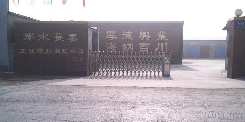 Hebei Hengte Trade Limited