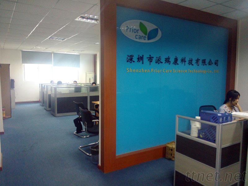 Shenzhen Prior Care Science Technology Co., Ltd.