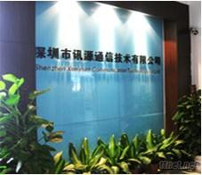 Shenzhen XunYuan Communications Co., Ltd