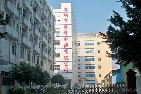 Shenzhen Dengfeng Power Supply Co., Ltd