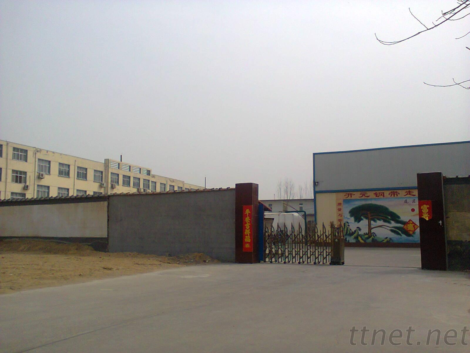 Linyi Liangyu Steel Strip Co., Ltd