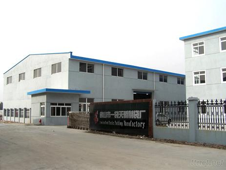 Foshan Excellent Plastic Packing Manufactory