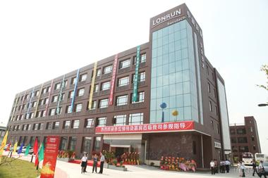 China Lonrun Di-Te Co(GuangZhou)., Ltd