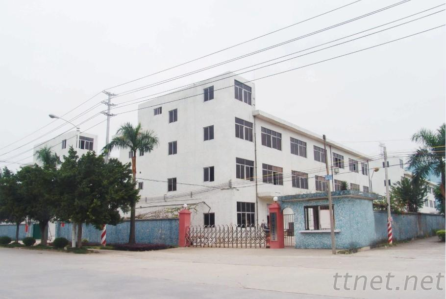 Dongguan Aoyite Industrial Co., Ltd