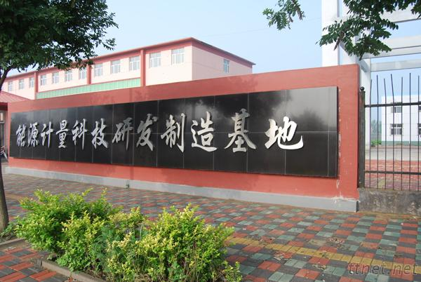 Tianjin Kingleed Valve Co., Ltd.