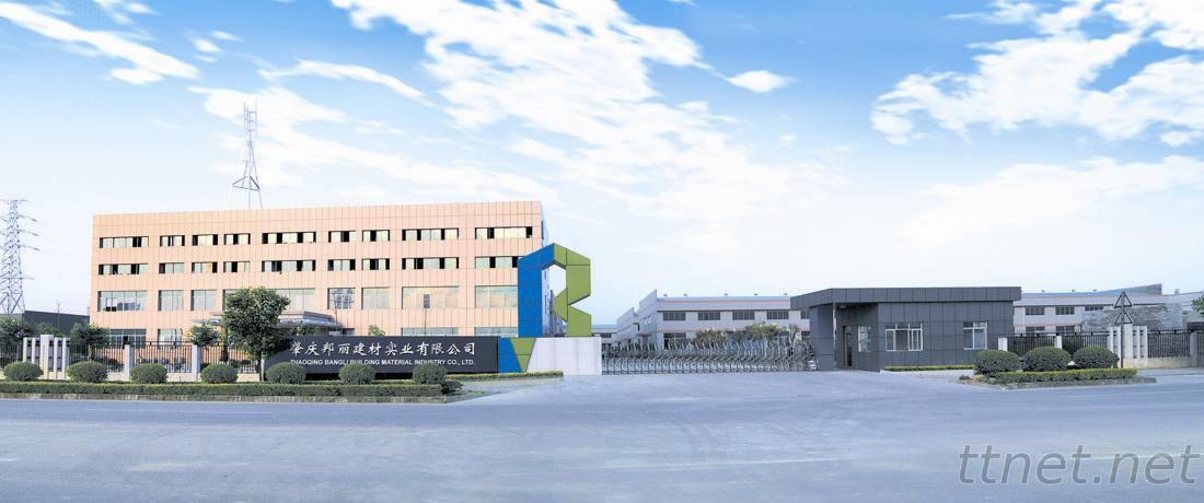 Zhaoqing Bangli Building Material Industry Co., Ltd.
