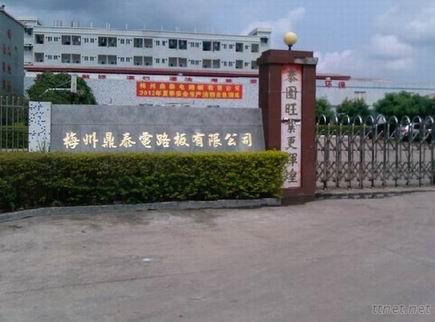 Meizhou Dingtai P.C Board Co.,Ltd