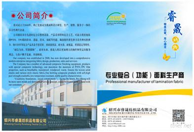 Shaoxing Ruisheng Textile Co., Ltd.