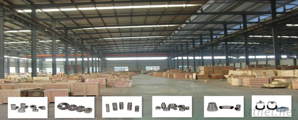 Qingdao Eathu Casting And Forging Co., Ltd