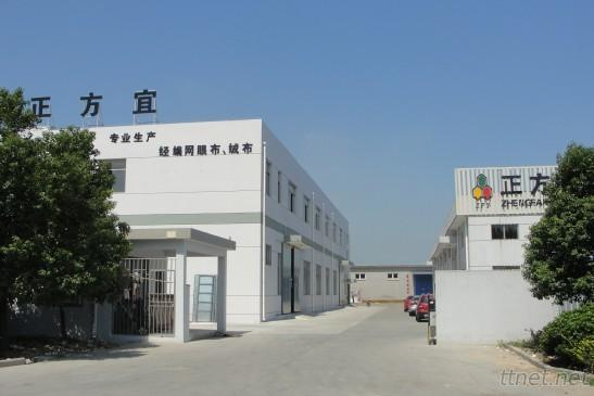 ZFY factory