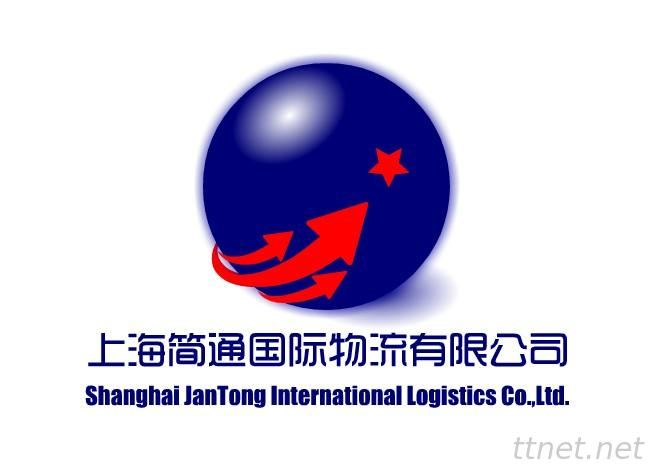 Shanghai JanTong International Logistics Co., Ltd.
