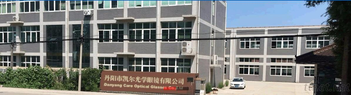 Danyang Care Optical Glasses Co., Ltd