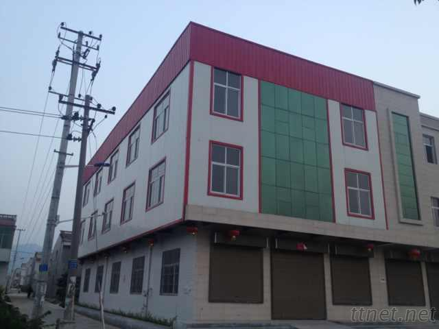 Baoji Hengli Metal Materials Co., Ltd.