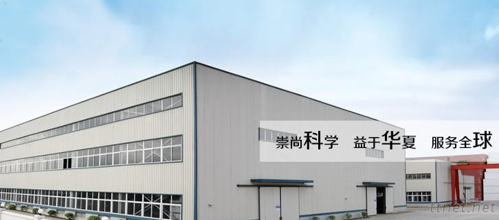Jinan Yihua Tribology Testing Technology Co. Ltd.