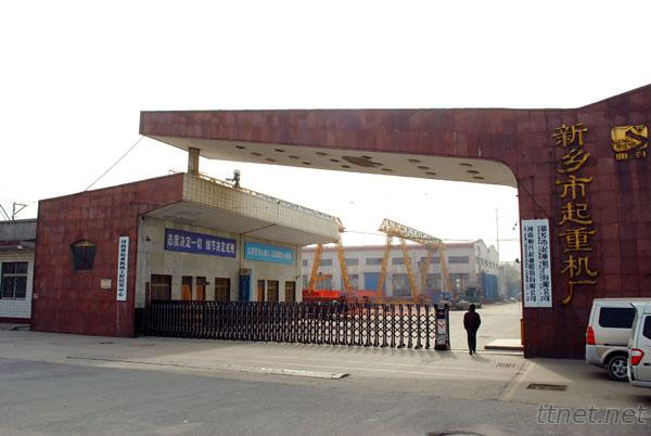 Xinxiang Crane Factory Co., Ltd
