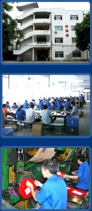 Dongguan Xin Lian Tai Metal Products Manufactory