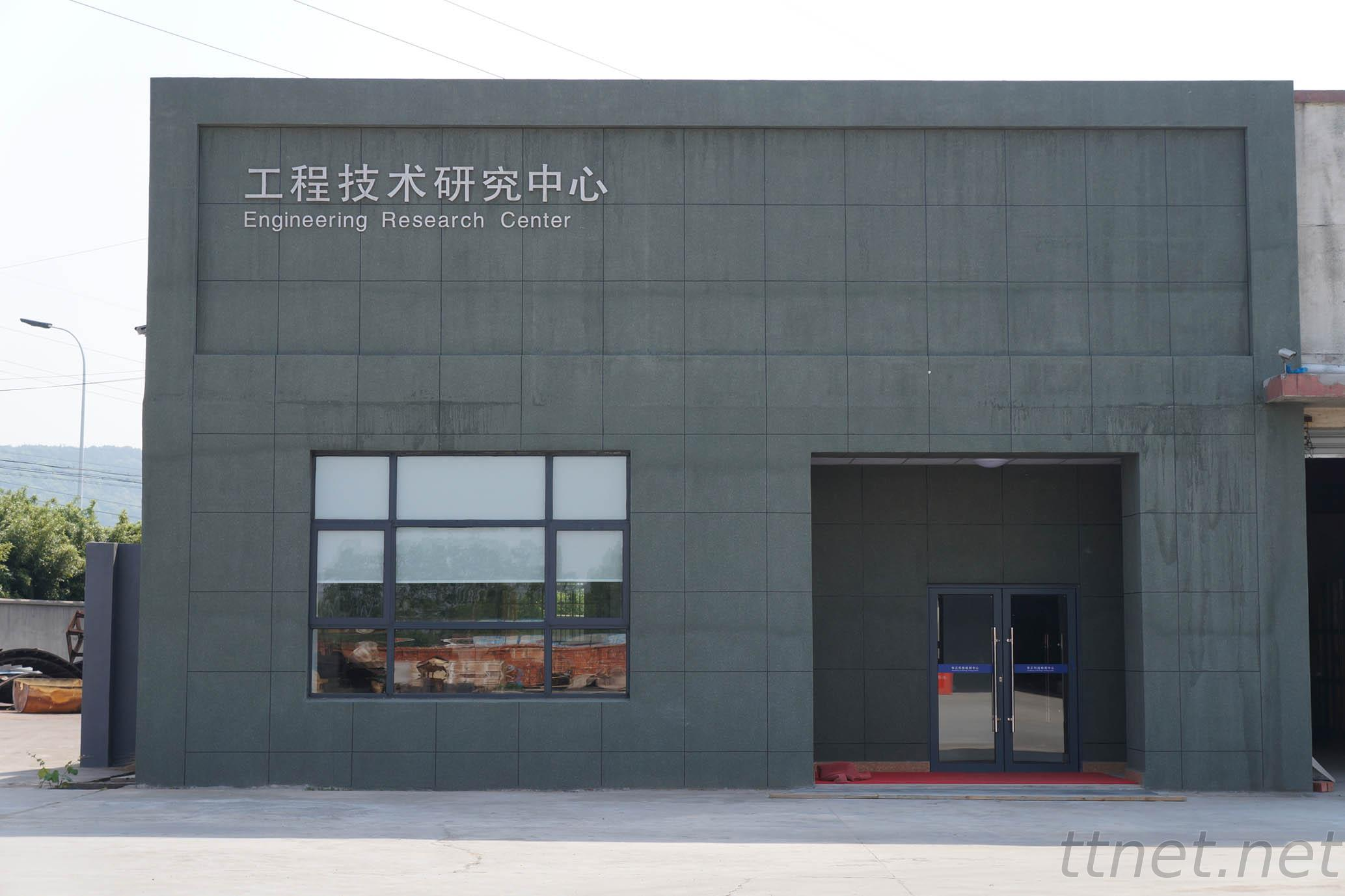 Jiangyin Huazheng Metal Technology Co., Ltd.