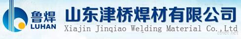 Xiajin Jinqiao Welding Materials Co., Ltd