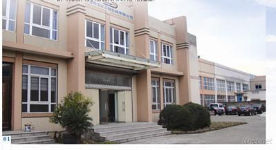 Ningbo Kemer Engineering Machiney Co., Ltd.