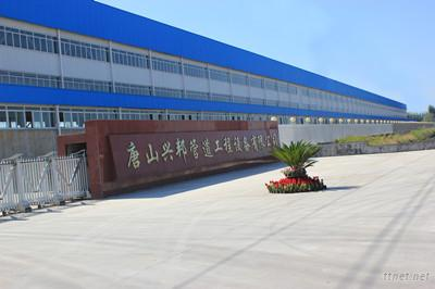 Tangshan Xingbang Plumbing Engineering Equipment Co., Ltd