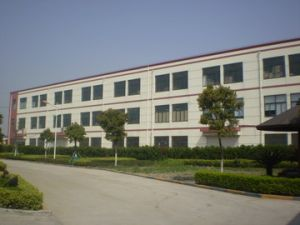 Fuan Electronic Metal Industry Co., Limited