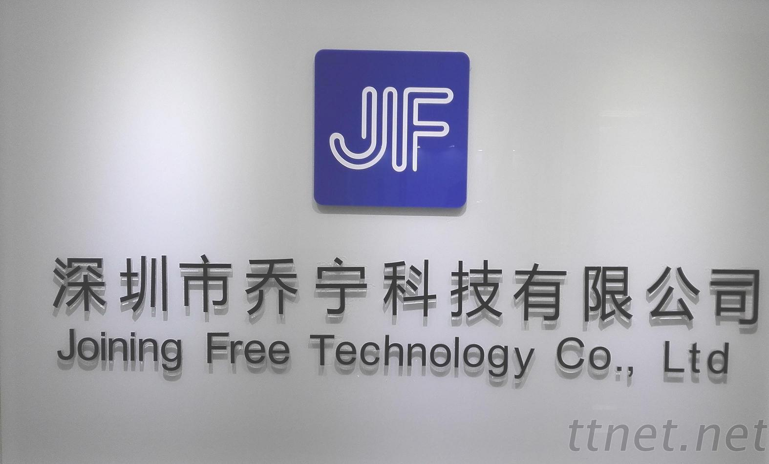 Joining Free Technology Co., Ltd.