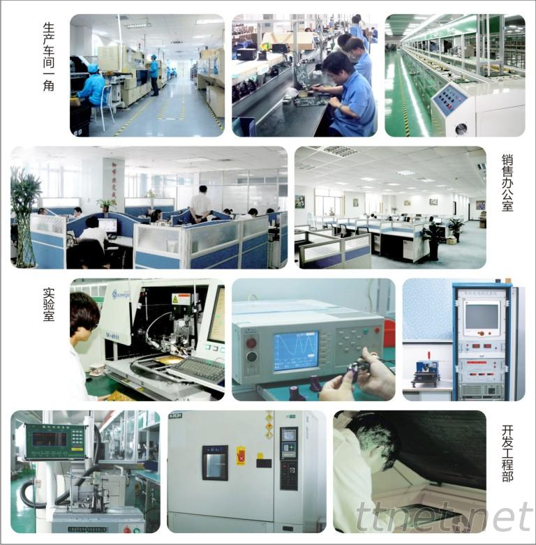 Guangzhou Shixin Electronics Co., Ltd.