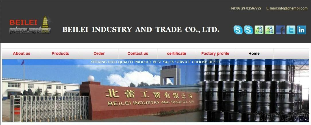 Beilei Industry And Trade Co.,Ltd