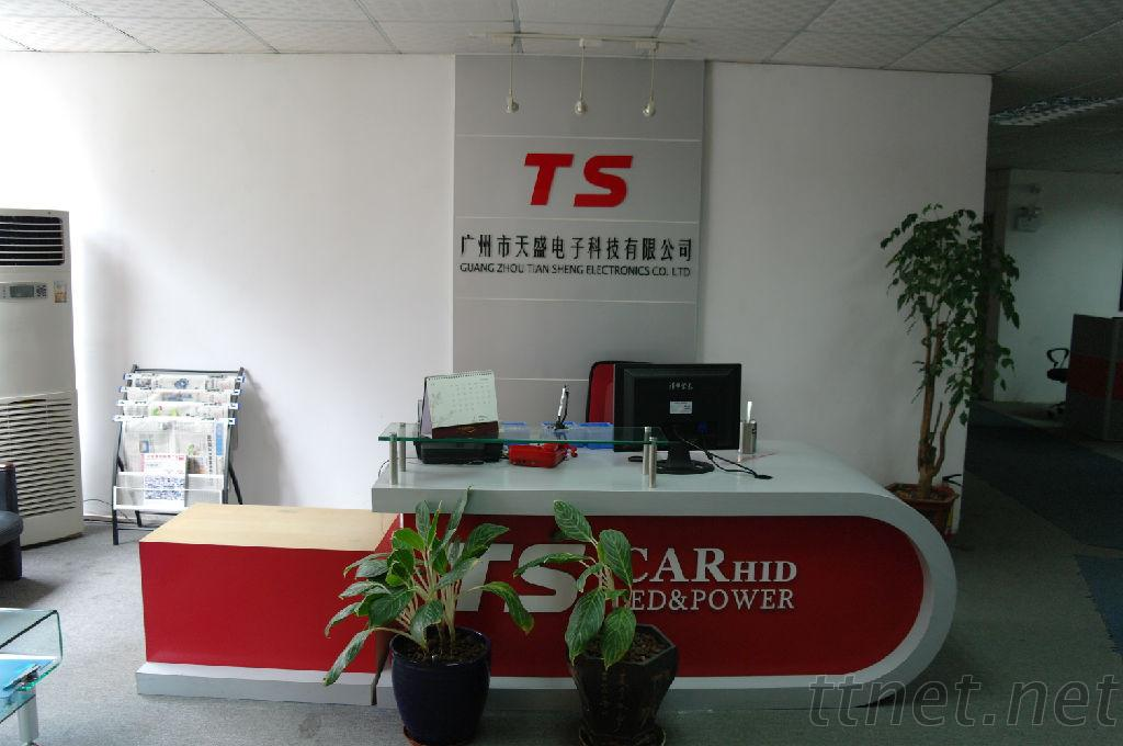 Guangzhou Tiansheng Electronic Technology Co., Ltd