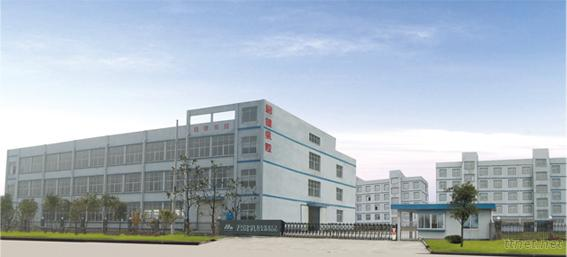 Zhejiang Talalay Latex Technic Co., Ltd.