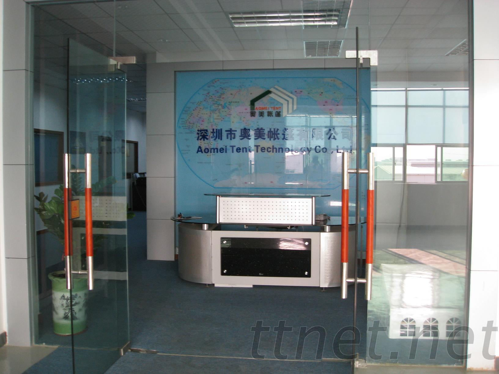 Aomei Tent Technology Co., Ltd