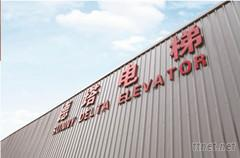 Suzhou Delta Elevator Co., Ltd.