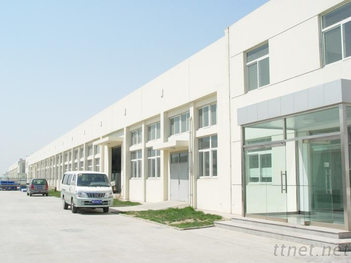 China Tianbo Co., Ltd