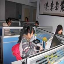 Jinan Kinglib Trading Co.,Ltd
