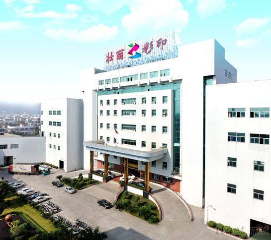 Zhuangli Color Printing Co., Ltd
