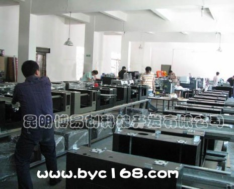 Bo Yi Chuang Science And Technology  Co.,Ltd