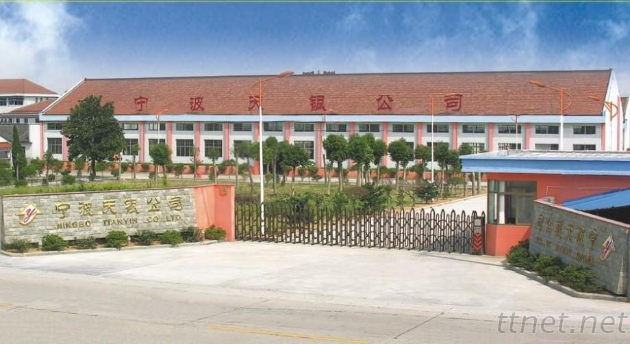 Ningbo Tianyin Electric Co., Ltd.