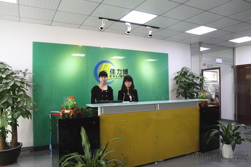 ShenZhen Caliber Optoelectronics Technology Co., Ltd