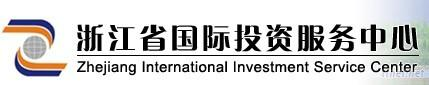Zhejiang International Investment Service Center