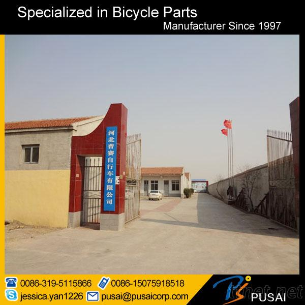 Hebei Pusai Bicycle Parts Co.