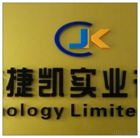 Dongguan JK-Mold Industry Co., Limited